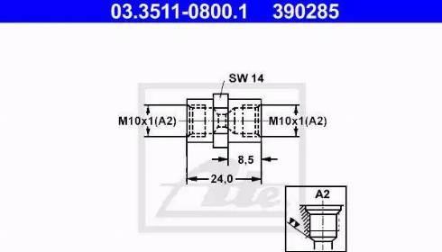 ATE 03.3511-0800.1 - Адаптер, трубопровід гальмівного приводу autozip.com.ua