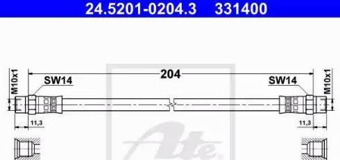 ATE 24.5201-0204.3 - Шланг зчеплення autozip.com.ua