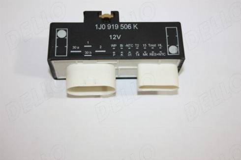Automega 150039710 - Блок управління, ел.  вентилятор (охолодження двигуна) autozip.com.ua
