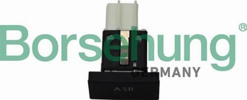 Borsehung B18623 - Багатофункціональний вимикач autozip.com.ua