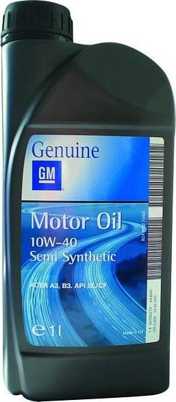 General Motors 1942043 - Масло роздавальної коробки autozip.com.ua