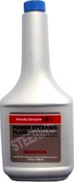 Honda 082069002 - Масло рульового механізму з підсилювачем autozip.com.ua