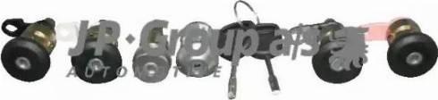 JP Group 1587500310 - Комплект замку, замок autozip.com.ua