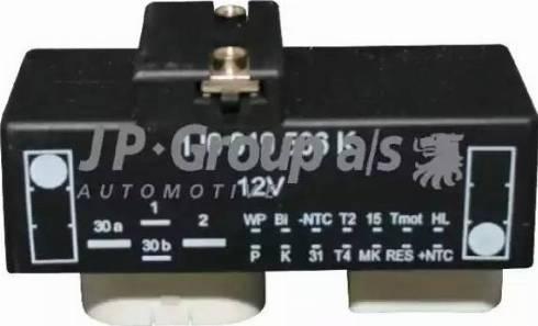 JP Group 1199150100 - Блок управління, ел.  вентилятор (охолодження двигуна) autozip.com.ua