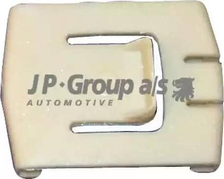 JP Group 1189800700 - Регулювальний елемент, регулювання сидіння autozip.com.ua