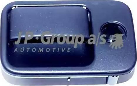 JP Group 1188000700 - Замок речового ящика autozip.com.ua