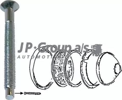 JP Group 8195151606 - Рамка, основна фара autozip.com.ua