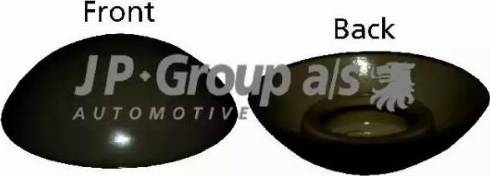JP Group 8184150400 - Облицювання, бампер autozip.com.ua