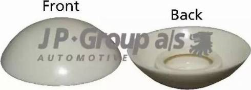 JP Group 8184151200 - Облицювання, бампер autozip.com.ua