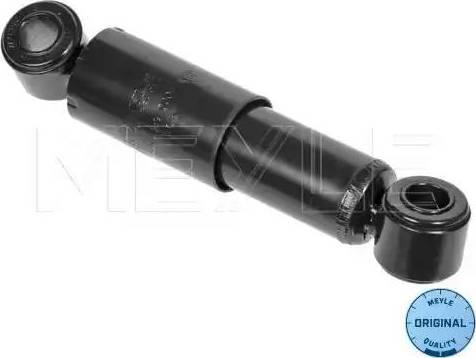 Meyle 026 916 0001 - Гаситель, кріплення кабіни autozip.com.ua