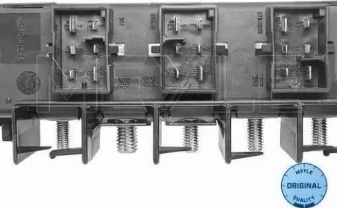 Meyle 1009410010 - Центральне електрообладнання autozip.com.ua