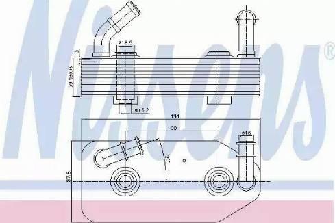 Nissens 90667 - Масляний радіатор, автоматична коробка передач autozip.com.ua