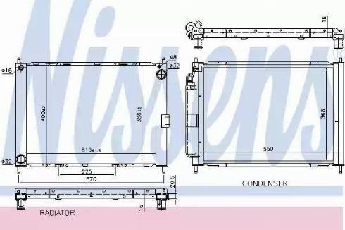 Nissens 68757 - Модуль охолодження autozip.com.ua
