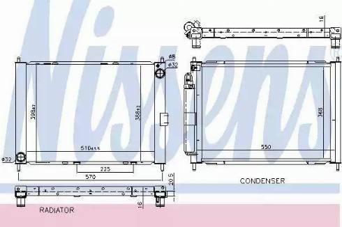 Nissens 637654 - Модуль охолодження autozip.com.ua