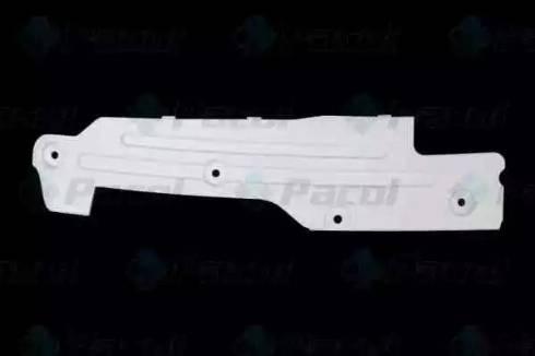 Pacol BPCVO004L - Кріплення фари autozip.com.ua
