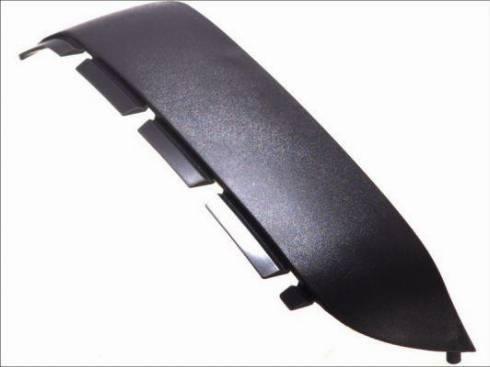 Pacol SCACD001R - Аеродефлектор autozip.com.ua
