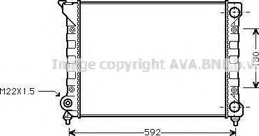 Prasco VWA2071 - Радіатор, охолодження двигуна autozip.com.ua