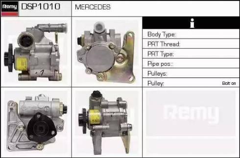 RIDER RD.3211JPR567 - Гідравлічний насос, рульове управління, ГУР autozip.com.ua
