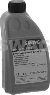 Swag 64924704 - Центральне гідравлічне масло autozip.com.ua