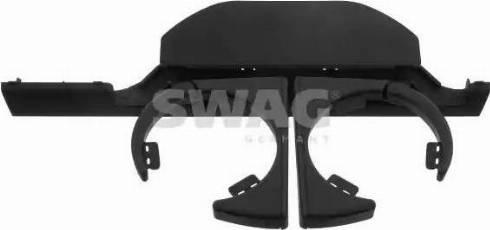 Swag 20933075 - Кронштейн - підсклянник autozip.com.ua