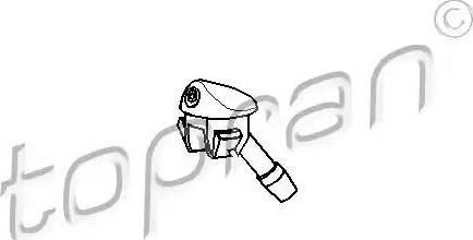 Topran 202405 - Розпилювач води для чищення, система очищення вікон autozip.com.ua