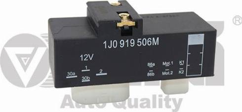 Vika 99190019901 - Блок управління, ел.  вентилятор (охолодження двигуна) autozip.com.ua
