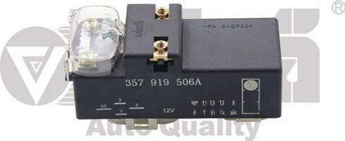 Vika 99190020001 - Реле, поздовжній нахил шворня вентилятора autozip.com.ua