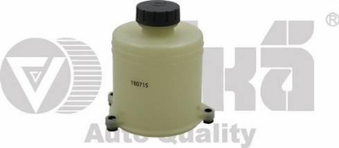 Vika 64230042901 - Компенсаційний бак, гідравлічного масла услітеля керма autozip.com.ua