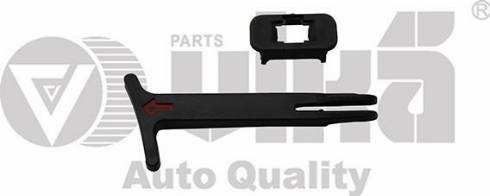 Vika 88231796801 - Ручка відкривання моторного відсіку autozip.com.ua